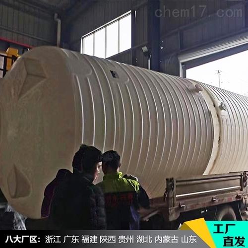 4吨pe塑料搅拌罐制造商