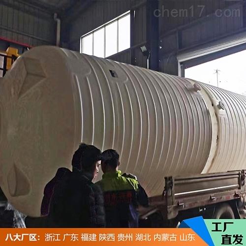 20吨储水桶可按需定制