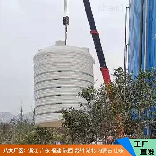 15吨储水桶现货供应