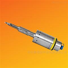 超声波水口件切割刀