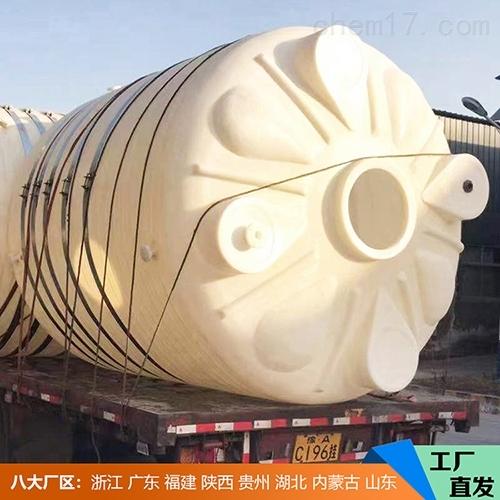 6吨pe塑料搅拌罐现货供应