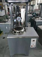 TYF-6陶瓷砖釉面抗龟裂蒸压釜试验仪