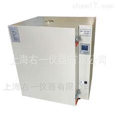 400度DHG-9038A高温烘箱电热恒温鼓风干燥箱