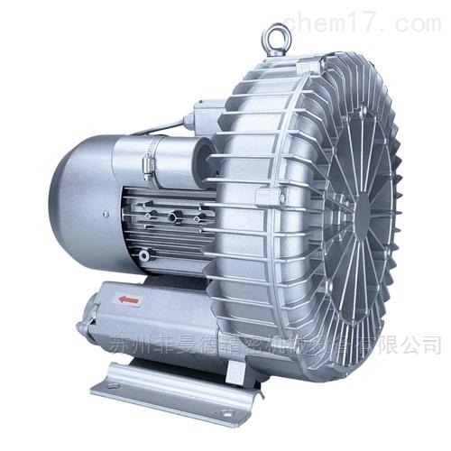 单相低噪音高压风机