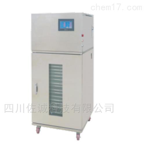 HL-160型智能蜡饼制作恒温系统/蜡疗机