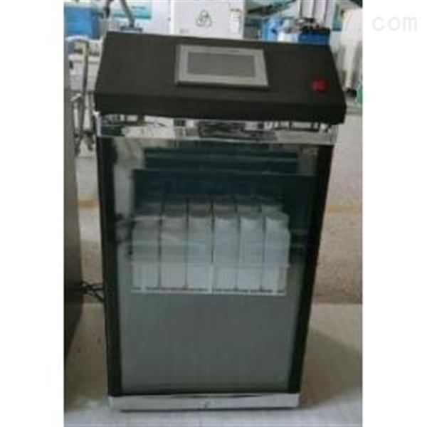 在线水质自动采样器