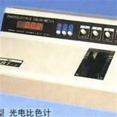 北京光电比色计