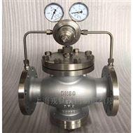 YK43W不锈钢气体减压阀