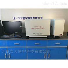 智能化微机灰熔点测定仪专注工艺价格合理