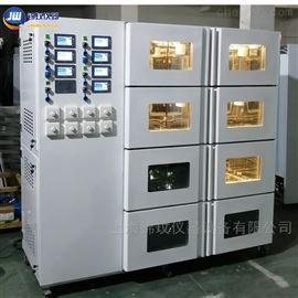 LRH-200L-6多温区生化培养箱 六温区控制环境实验箱