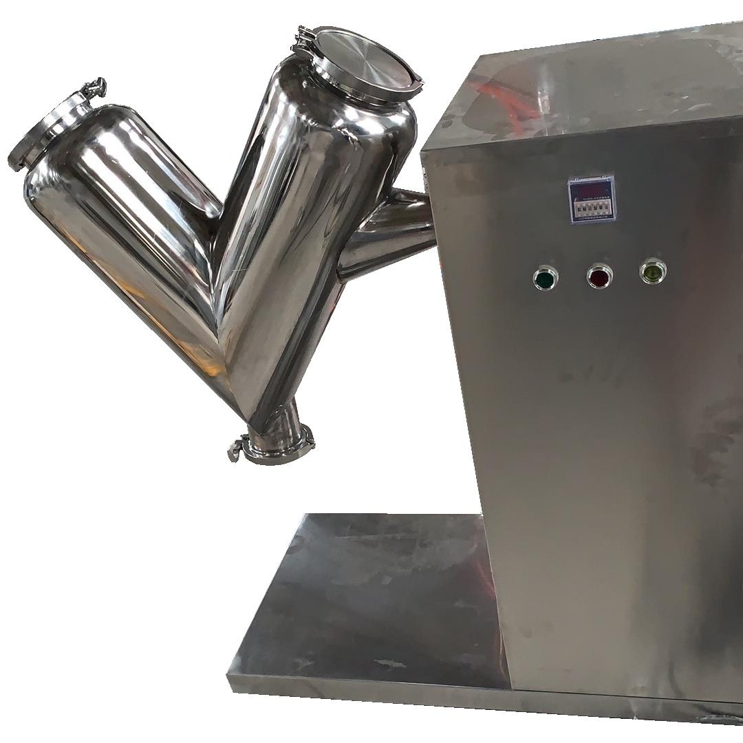 实验室V型混合机HV-10