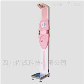 HGM-800A型身高体重血压脂肪秤/健康体检工作站
