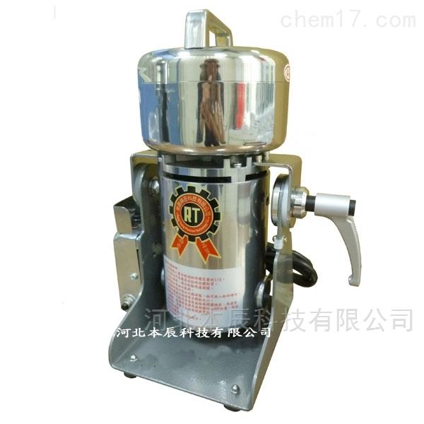 小型高速粉碎机RT-N04