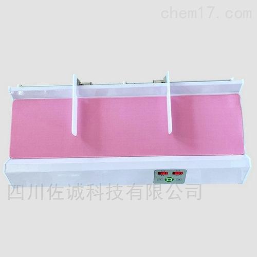 HGM-3001型儿保秤/婴幼儿身长体重测量床