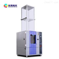 标准IPX5.6箱式淋雨试验箱 皓天淋雨箱定制