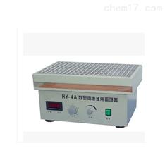回旋振荡器 多用调速振荡器 振荡速度可调节振荡器