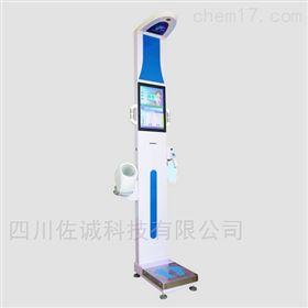 SY-1800型多功能查体机/身高体重仪