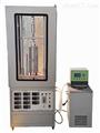 DRL-V导热系数测试仪(热流法)
