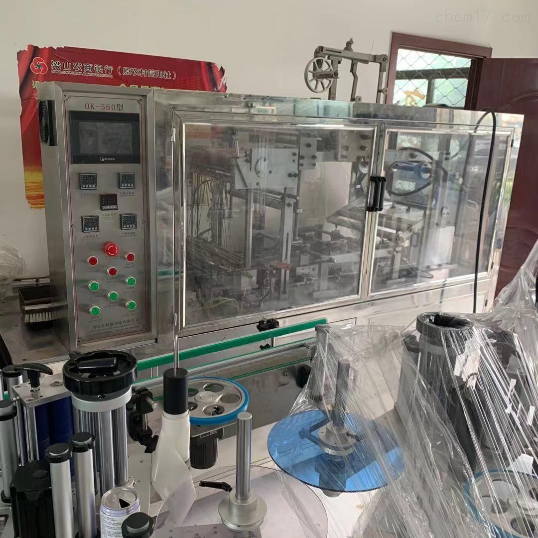 二手560型三维透明膜包装机 烟包机
