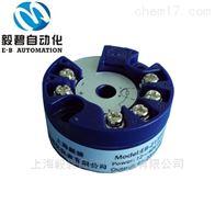 WZPB-241GM带温变热电阻厂家供应