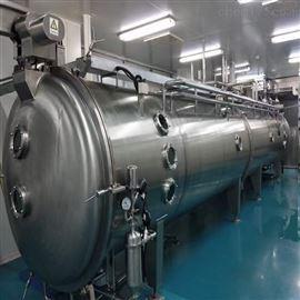 真空低温连续带式干燥机多种型号