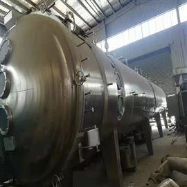 不锈钢低温连续带式干燥机大量购销