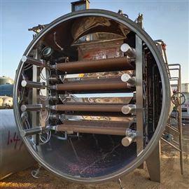 加热型低温连续带式干燥机大量处理