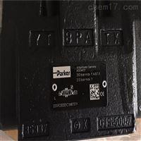 派克PARKER定量轴向柱塞泵,万向节轴规格
