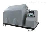 JY-2000-NSS步入式盐雾试验室