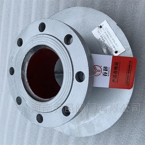 消防旋流防止器