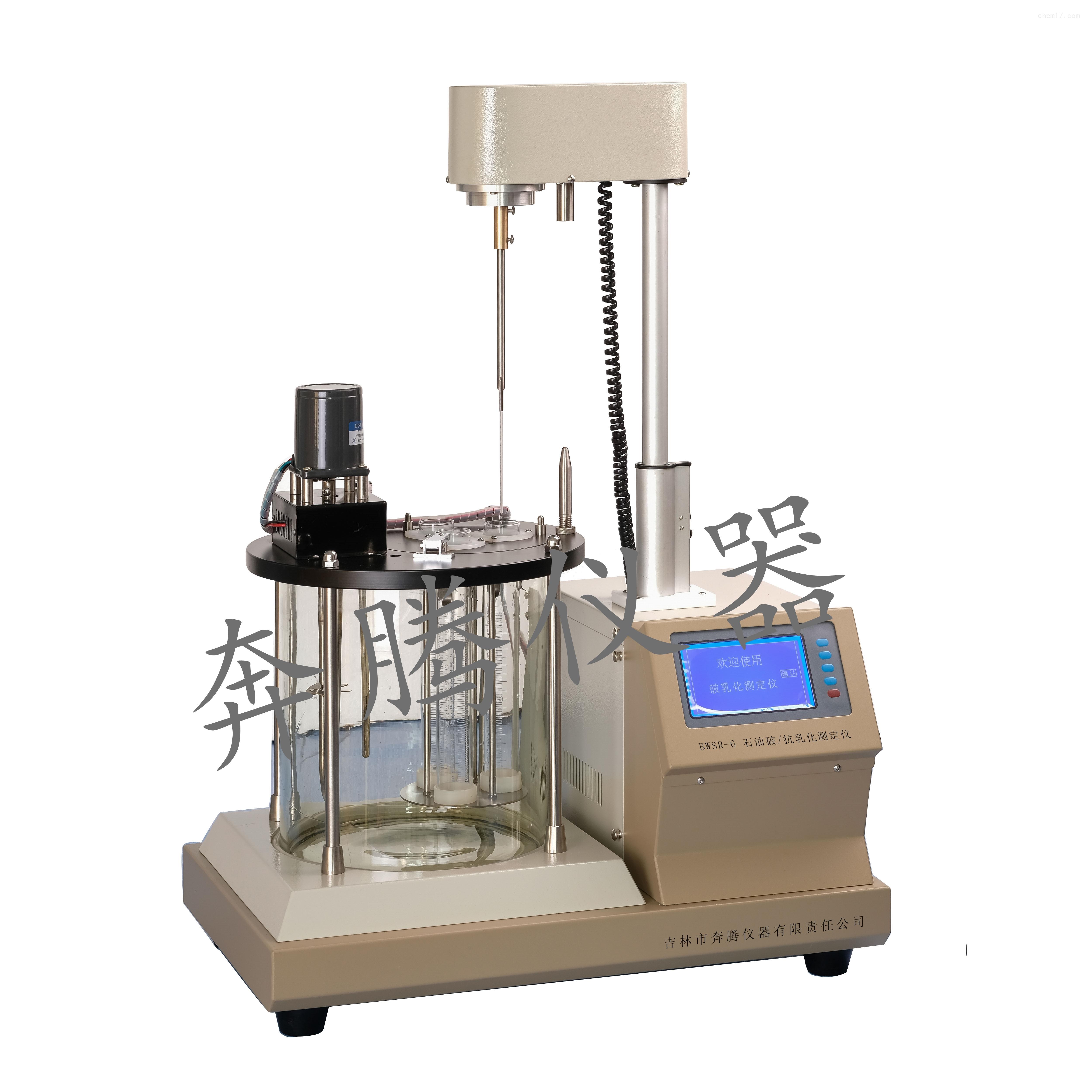 GB/T7605润滑油抗乳化性能测试仪