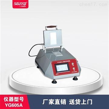 YG605A熨烫升华色牢度仪(单工位)