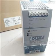SDN 10-24-100PSOLA 电源模块