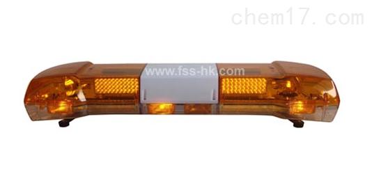 星盾TBD-GA-6000DL工字形长排灯车顶报警灯