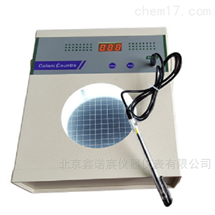 XNC97-A菌落计数器
