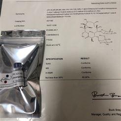 A21183阿奇霉素杂质N对照品