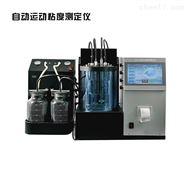 BKV-4CGB/T265自动运动粘度测定仪