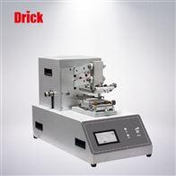 DRK542A织物通用磨损性测试仪 耐磨起球类检测仪
