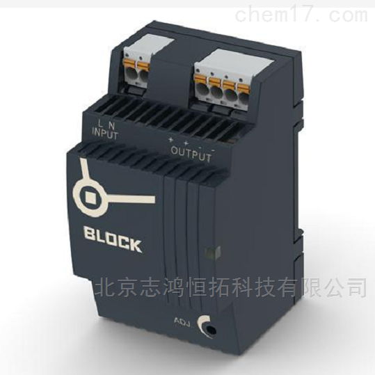Block 电源