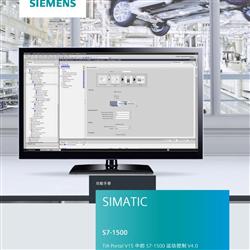 西门子接口模块6ES7155-5BA00-0AB0