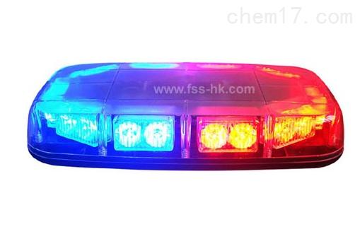 星盾LED-238HA短排灯车顶磁力警示灯