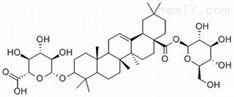 竹节参皂苷Ⅳa