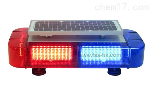 星盾LED-860L太阳能短排灯车顶磁力警示灯
