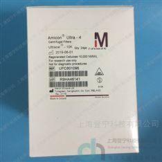 Millipore Amicon® Ultra-4ML 超滤离心管