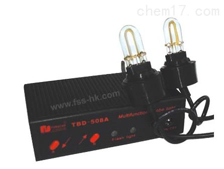 星盾GS-2A多功能爆闪灯车顶磁吸式警示灯