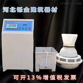 养护室温湿自动控制仪