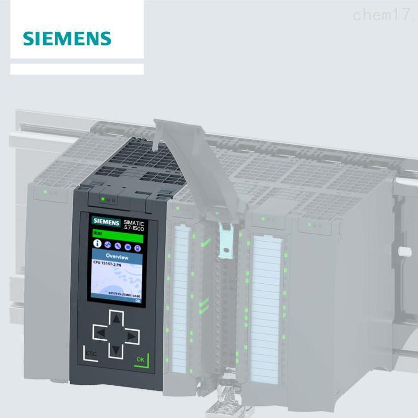 西门子模块6ES7532-5HF00-0AB0