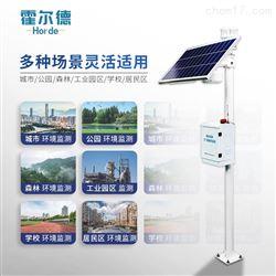 空气质量监测系统设备