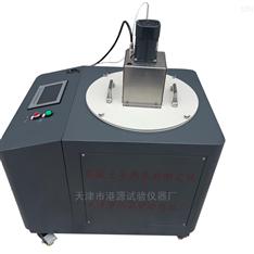 HDR-2混凝土导热仪