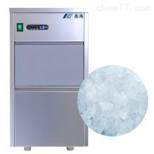 IMS-20全自动雪花制冰机20kg
